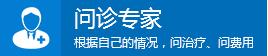 南京值得信任的性病医院